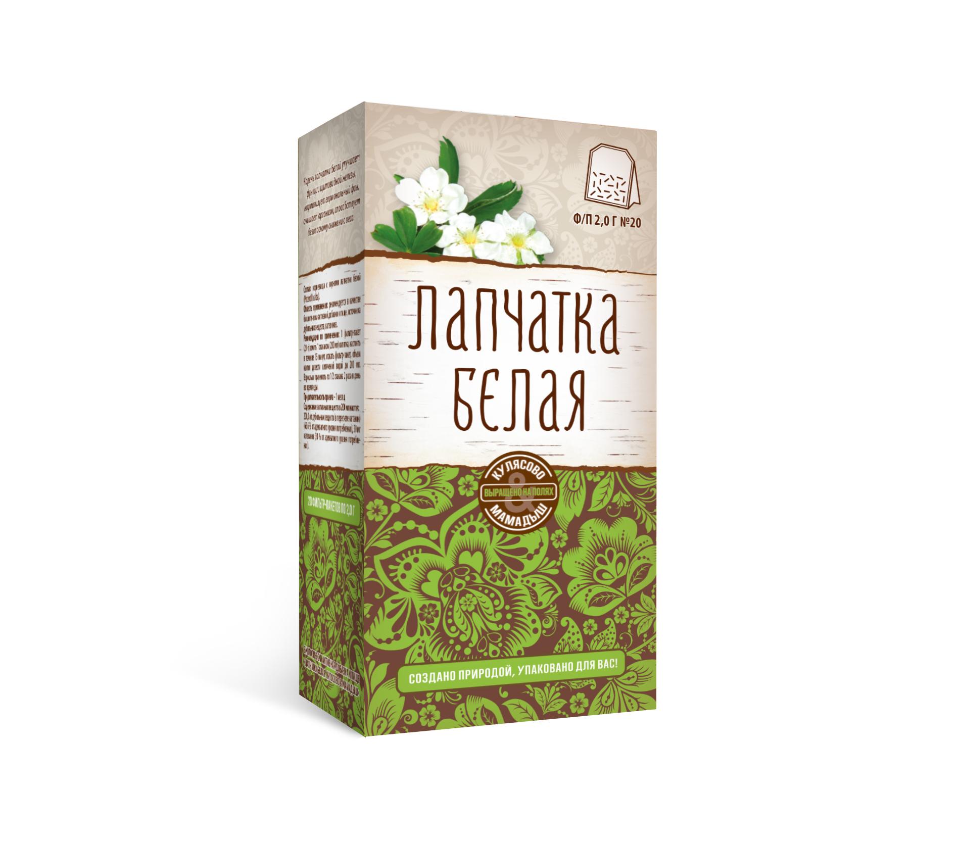 Лапчатка белая. Кулясово & Мамадыш (фильтр-пакеты): описание, инструкция по применению