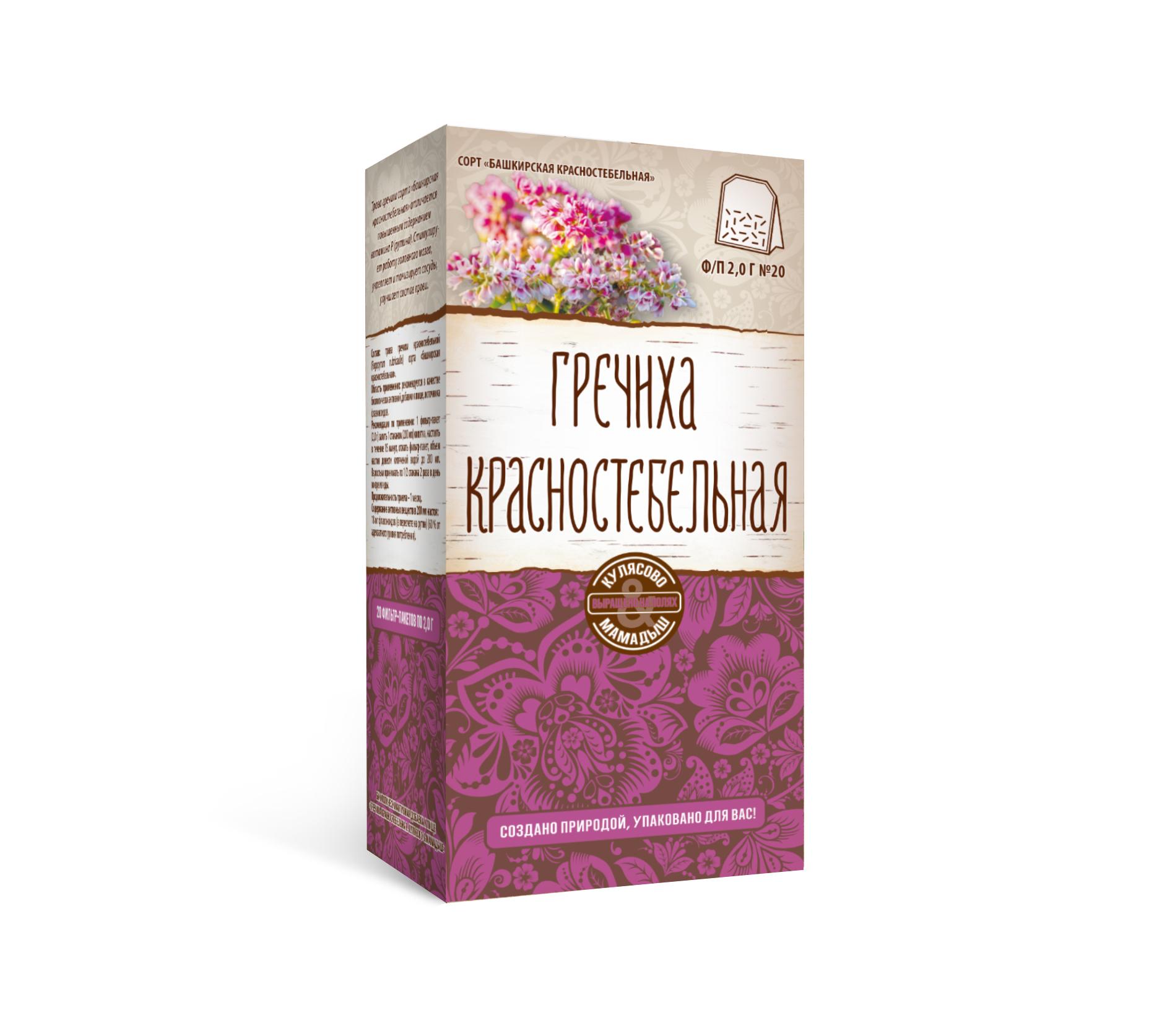 Гречихи красностебельной трава (фильтр-пакеты): описание, инструкция по применению