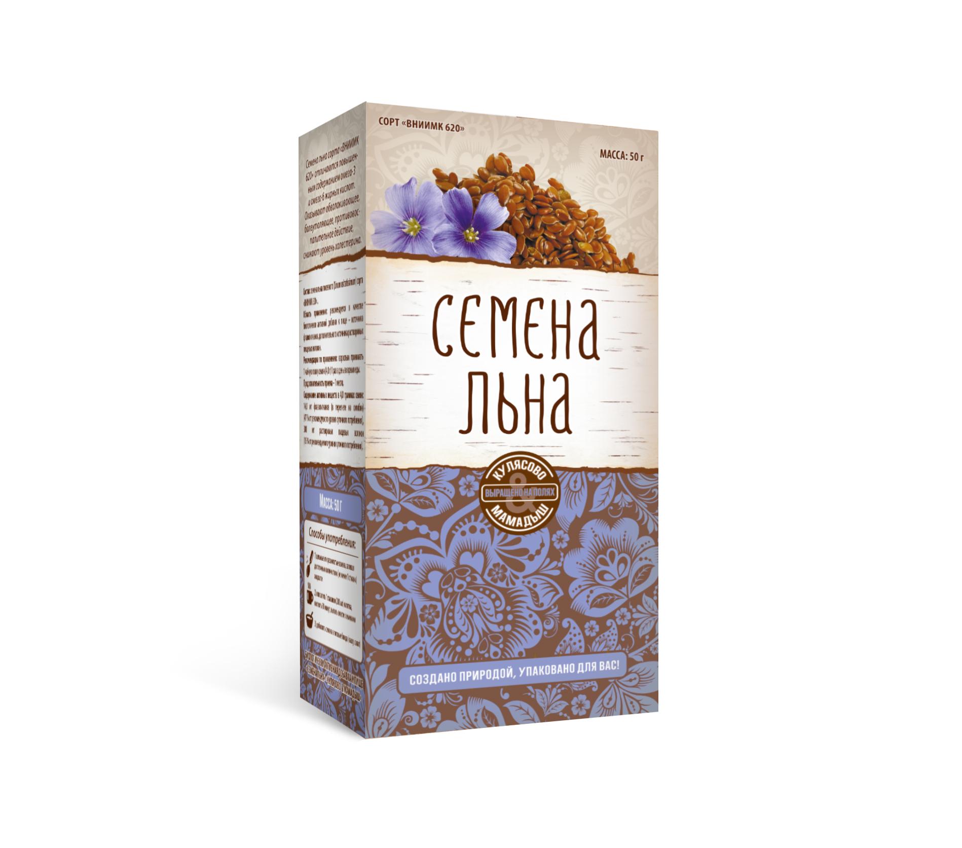 Семена льна. Кулясово & Мамадыш: описание, инструкция по применению