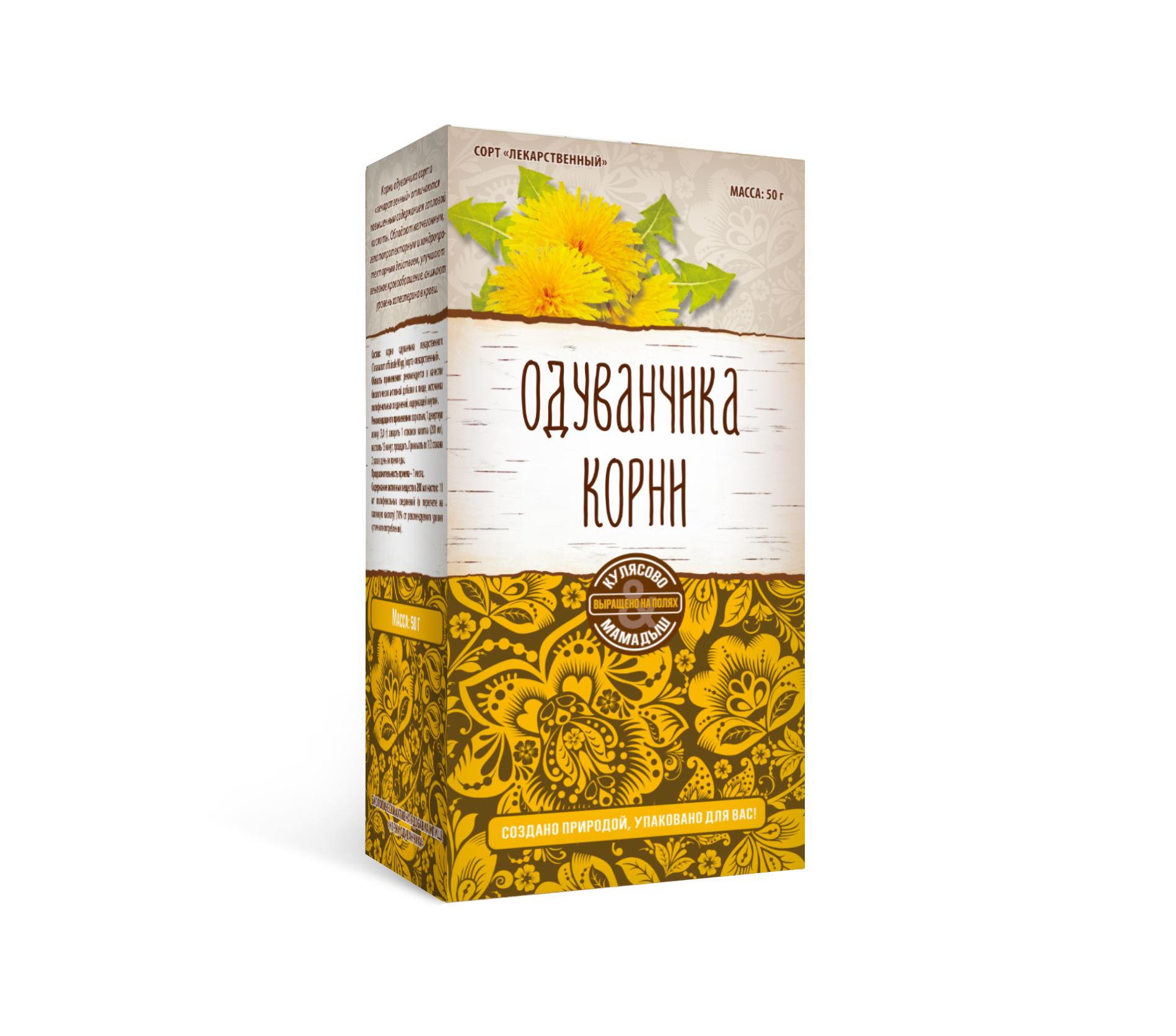Одуванчика корни (россыпь): описание, инструкция по применению