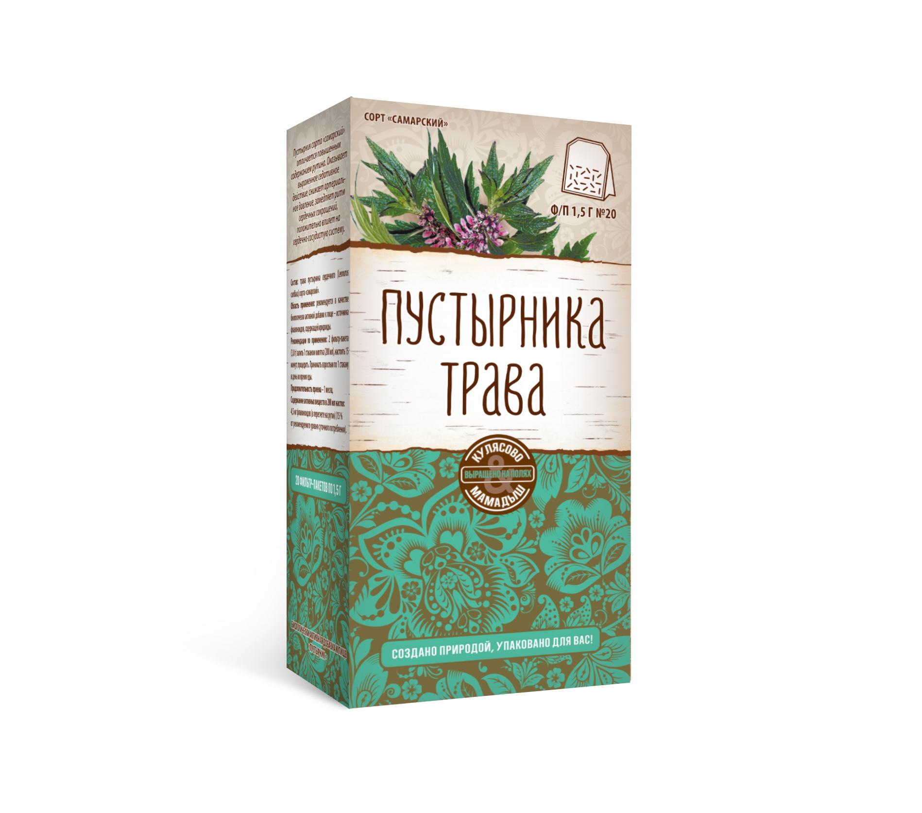 Пустырника трава (фильтр-пакеты): описание, инструкция по применению