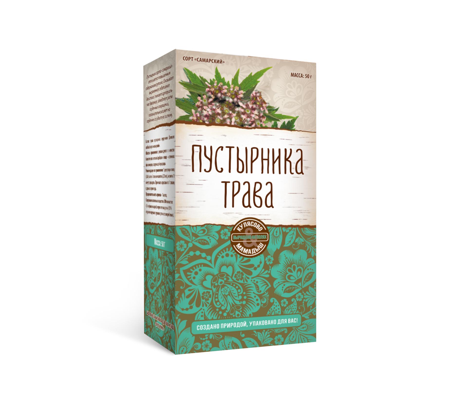 Пустырника трава (россыпь): описание, инструкция по применению