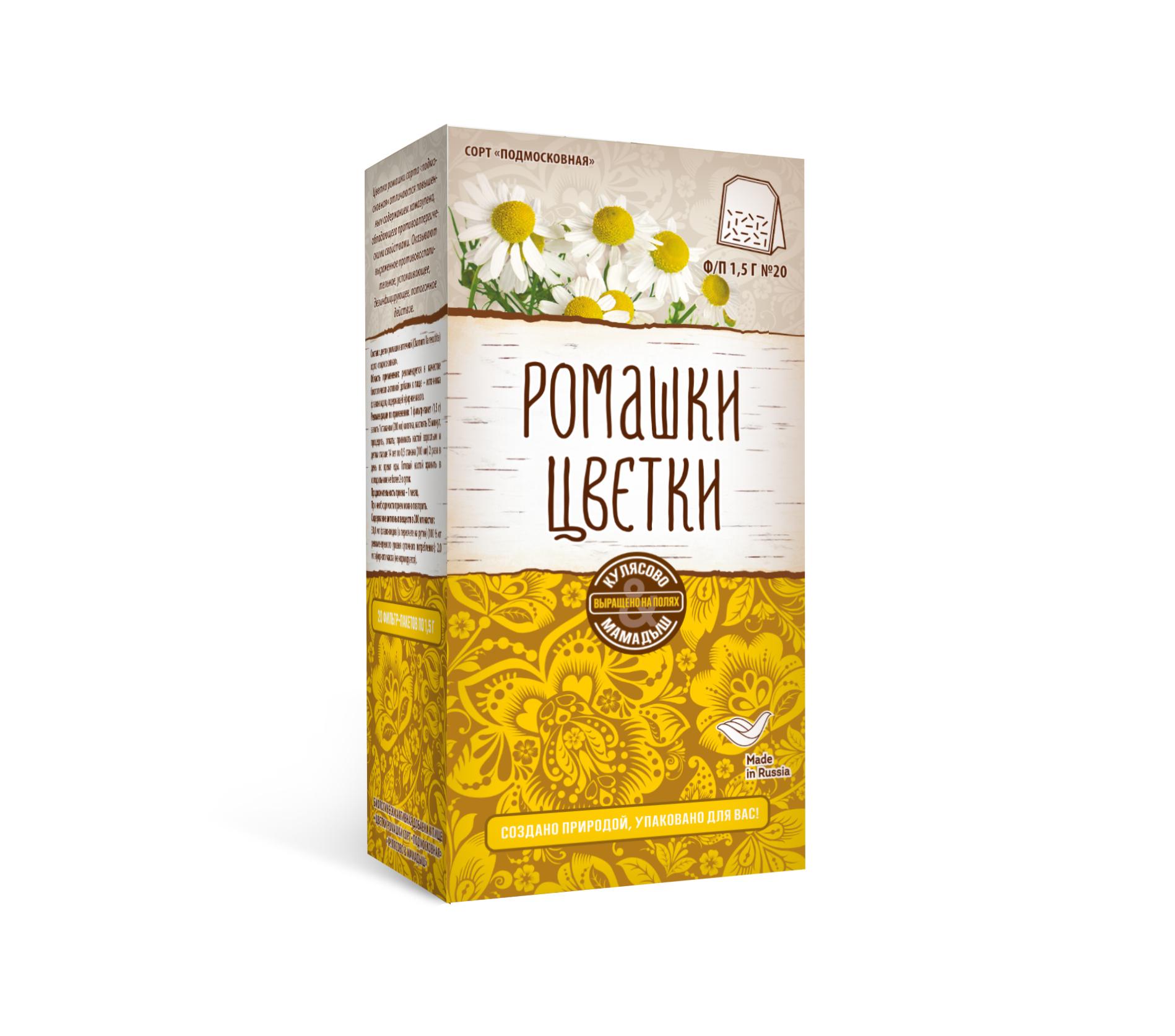 Цветки ромашки сорт «Подмосковная». Кулясово & Мамадыш (фильтр-пакеты): описание, инструкция по применению