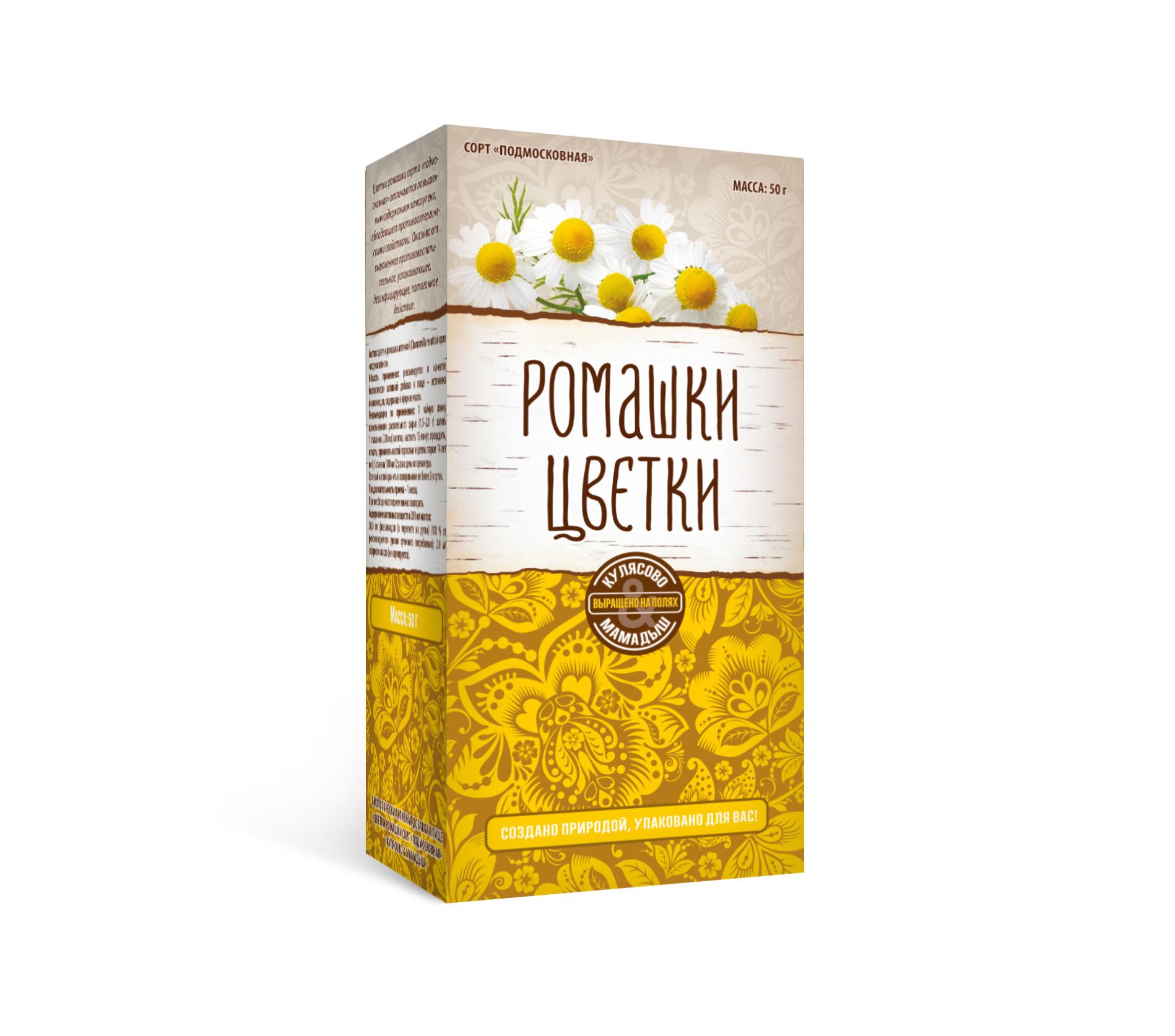 Цветки ромашки сорта «Подмосковная». Кулясово & Мамадыш (россыпь): описание, инструкция по применению