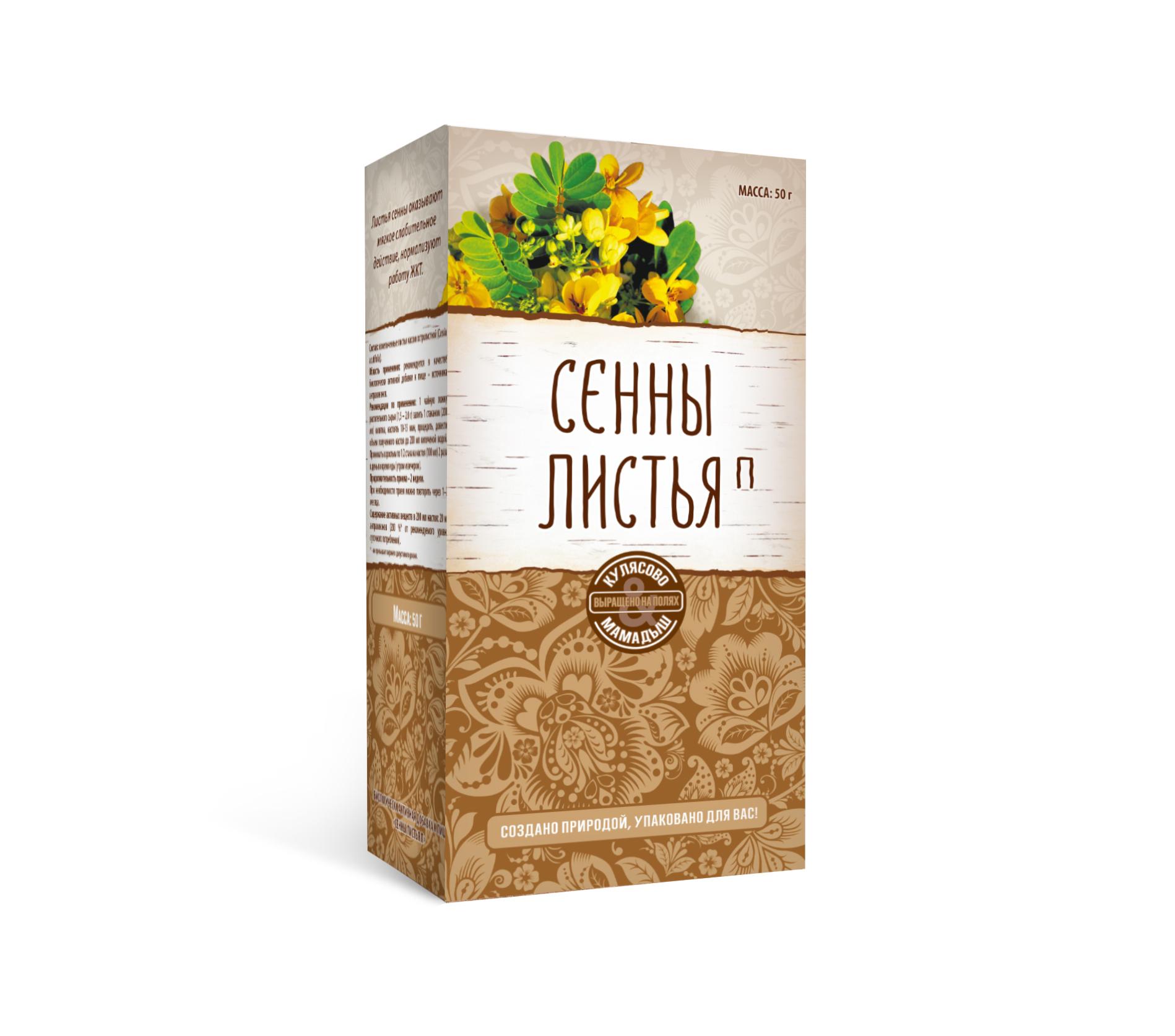 Сенны листья П (россыпь): описание, инструкция по применению