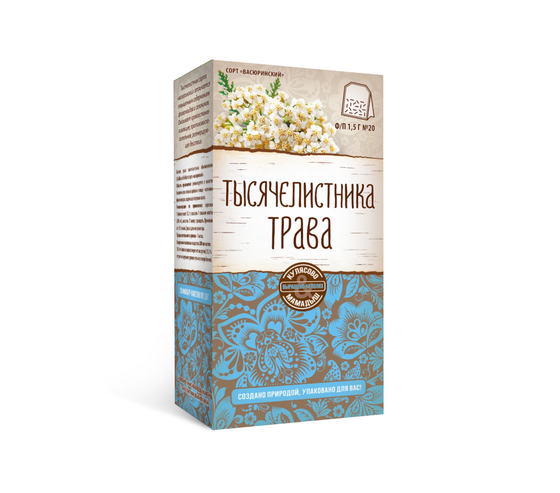 Тысячелистника трава (фильтр-пакеты): описание, инструкция по применению