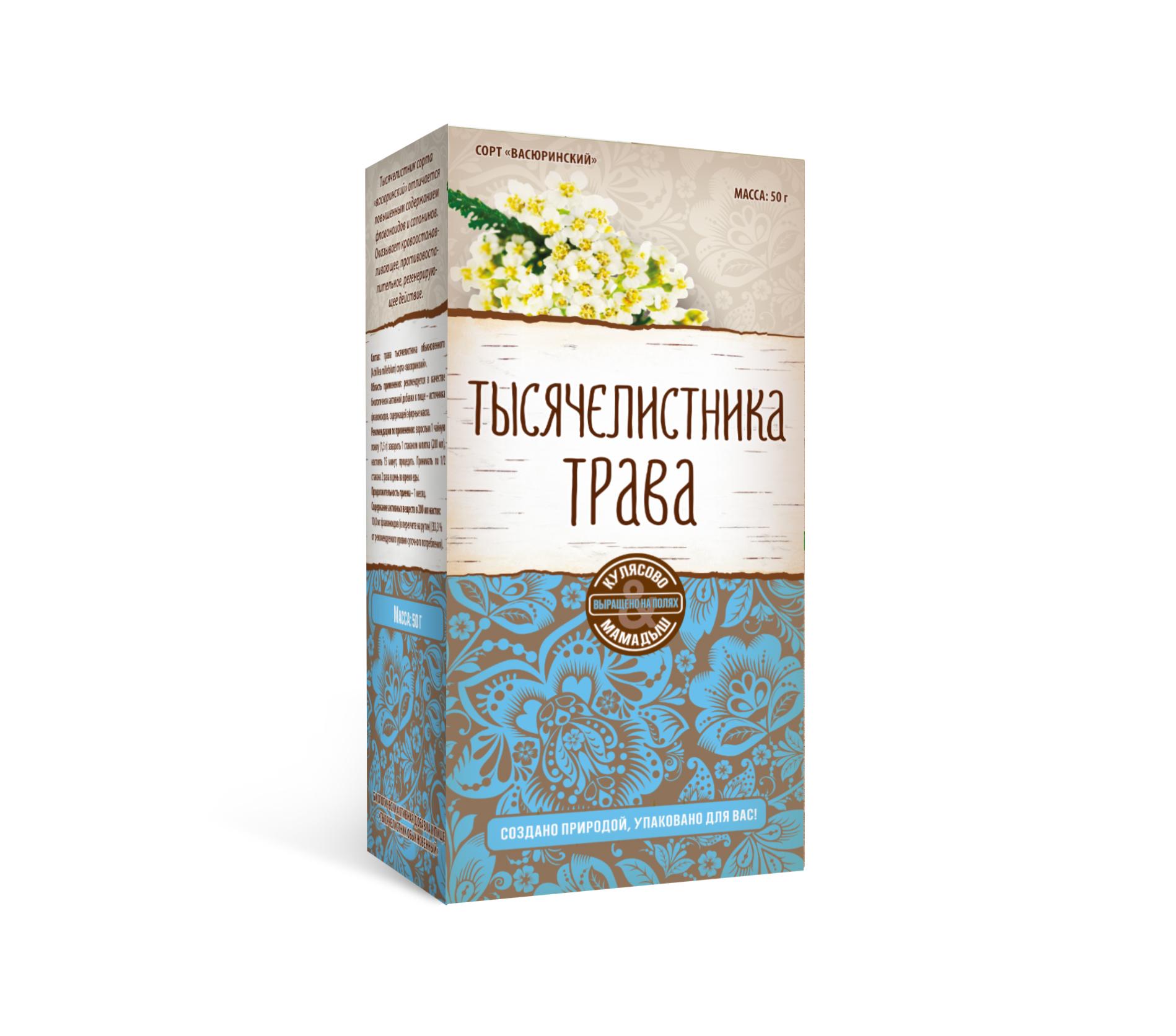 Тысячелистника трава (россыпь): описание, инструкция по применению