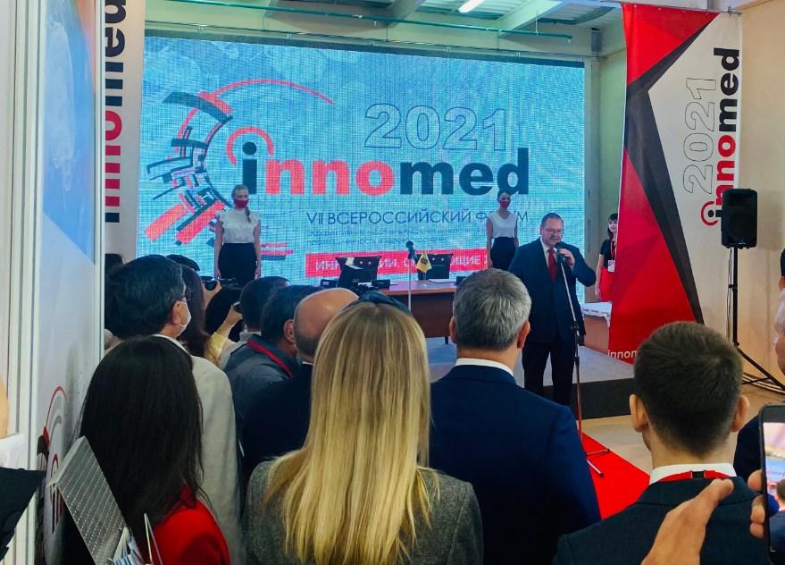 innomed-2021