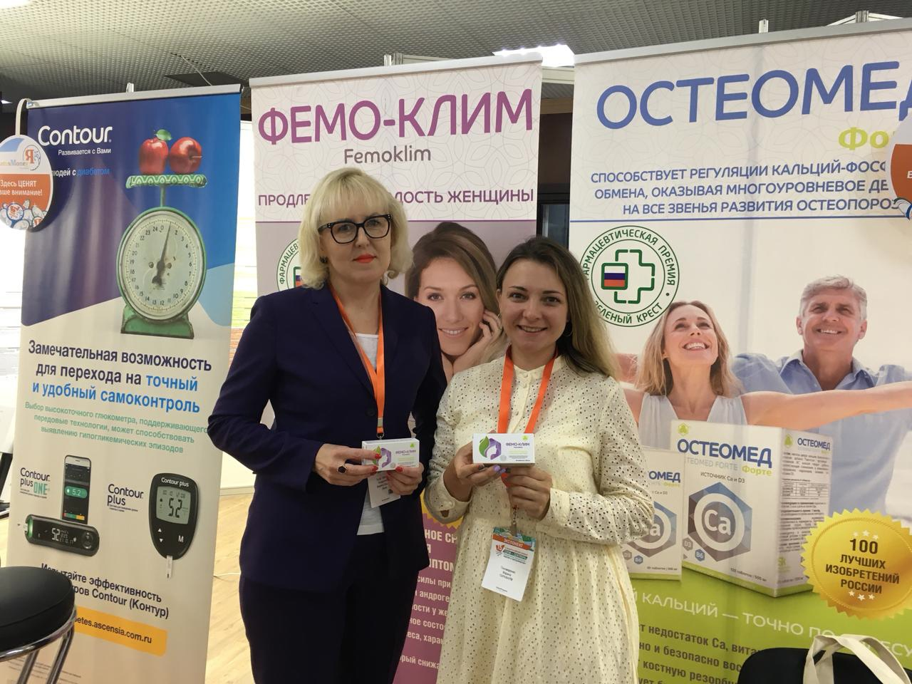 Фемо-Клим на семинаре Репродуктивный потенциал России 2021