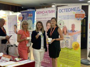 семинар в Сочи 2021
